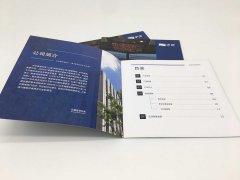 海原公司样本册印刷制作