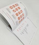 六合优质说明书印刷报价