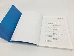 月湖产品说明书设计印刷