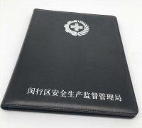 皮山笔记本印刷公司