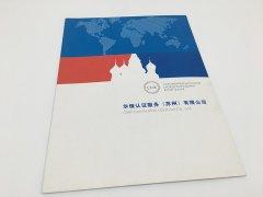 贵溪艺术纸说明书印刷