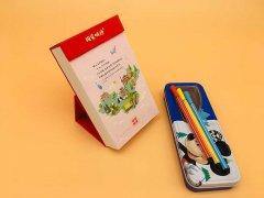 合浦产品画册设计印刷公司