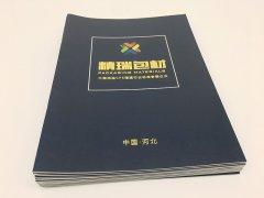 辽阳县说明书印刷要求