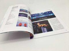 于田印刷厂画册样本宣传册定制
